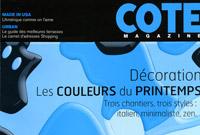 2006 - Cote magazine