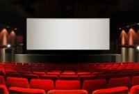 GRANDE SALLE DE PROJECTION, ROUGE CINEMA !